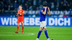 Шалке 04 не издържа срещу последния и загуби ценни точки (видео)