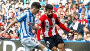 Реал Сосиедад пречупи Атлетик Билбао в баската схватка (видео)