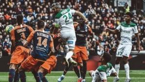 Макар и с десет човека, Монпелие стигна до победата срещу Сент Етиен (видео)