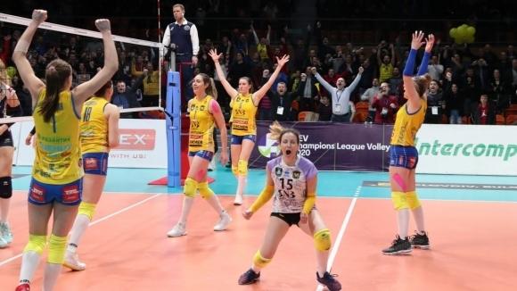 Билетите за мача на Марица с Уралочка вече са в продажба