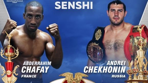 Французин защитава световната си титла на SENSHI 5