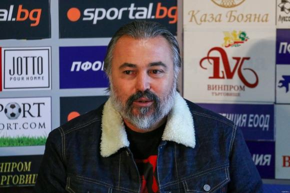 Ясен Петров не очаква спектакъл на Ботев - Локо