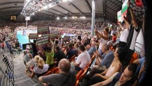 Пловдив с 2 престижни домакинства във волейбола за 2020 година