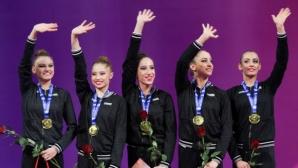 Грации от 46 държави ще участват на СК по художествена гимнастика в София