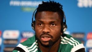 Бивш защитник на Евертън стана помощник-треньор на Нигерия