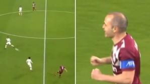 Иниеста блести с магически пасове в Шампионската лига (видео)