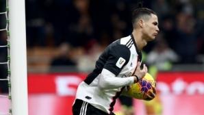 Роналдо спаси Юве в 91-ата минута, Милан загуби звездите си за реванша (видео)