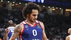 Турция без най-новата си звезда в квалификациите