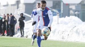 Беласица победи Рилски спортист в Петрич
