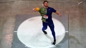 Краузър тласна на 6 сантиметра от световния рекорд на гюле