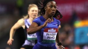 Фрейзър-Прайс победи Ауре в спринта на 60 метра в Глазгоу