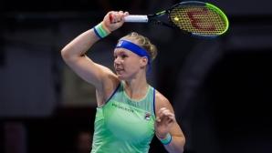 Кики Бертенс отново триумфира в Санкт Петербург