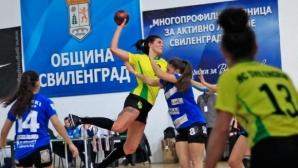 Свиленград сложи край на победната серия на Бъки