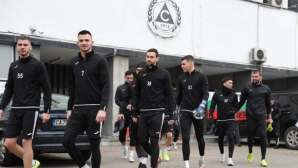 Групата на Славия за мача с Арда