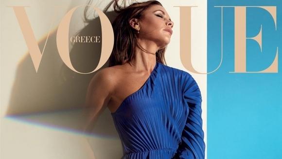 Виктория Бекъм пръска сексапил от корицата на гръцкия Vogue (снимки)
