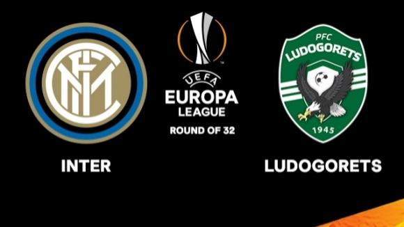 Лудогорец с официално запитване до УЕФА и Интер за ситуацията в Милано