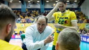 Николай Пенчев и нов треньор върнаха Заверче към победите в Полша (видео +снимки)