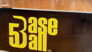 БГ Бейзбол 5 има своя първи национален шампион: Дърт Блус