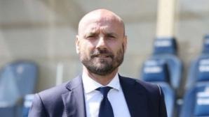 Спортният директор на Рома е близо до напускане