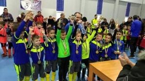 """Детският футболен турнир """"Лион Къп 2020"""" приключи с пловдивско дерби"""