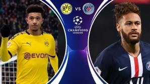 Ще видим ли очакваната голова фиеста в Дортмунд?