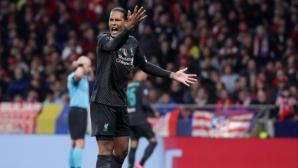 Атлетико 0:0 Ливърпул, начало на срещата