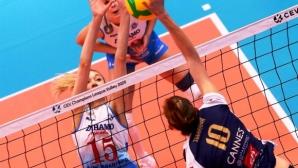 Мира Тодорова и Кан приключиха със загуба в Шампионската лига (видео + снимки)