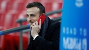 Бербатов се похвали с треньорската си диплома от УЕФА