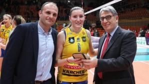 Емилия Димитрова: Много съм щастлива, че успяхме да се преборим (видео)