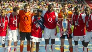 """Вратарят на """"Непобедимите"""" от Арсенал: Щяхме да бием днешния Ливърпул"""