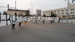 Фенове на Локо Пд блокираха булевард, искат оставки (видео)