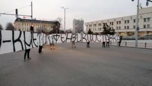 Фенове на Локо Пд блокираха булевард, искат оставки