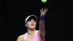 Шампионката на US Open пропуска още един турнир