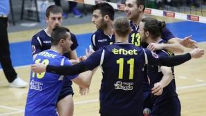 Монтана удари Левски в София в отложен мач (видео + галерия)