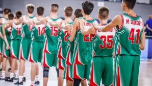 Клечков повика 13 момчета за лагера в Правец