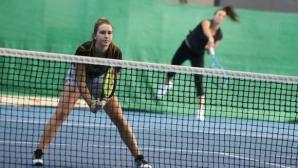 Аршинкова и Топалова отпаднаха във втория кръг в Тунис