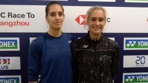 Сестри Стоеви се класираха на четвъртфинал в Барселона