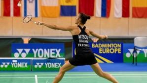 Мария Мицова стартира с победа във Виена