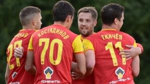 Жоро Костадинов с гол в контрола на Арсенал (Тула)