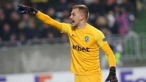 Пламен Илиев: В Милано ще играем за нашата чест