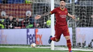 """Кабаков донесе късмет на Рома, """"вълците"""" прекъснаха негативна серия"""