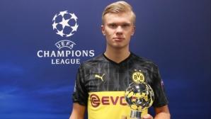 Холанд беше избран за Играч на седмицата в Шампионската лига
