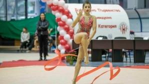 """Пет българки ще участват на """"Ирина Делеану къп"""" в Букурещ"""
