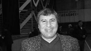 Бившият президент на Българската федерация по бокс Марин Димитров почина