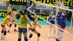 Марица без проблеми срещу Левски