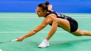 Мария Мицова допусна загуба на четвъртфиналите на във Виена