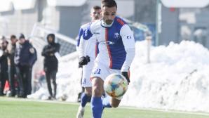 Беласица се надъхва за победа срещу Оборище