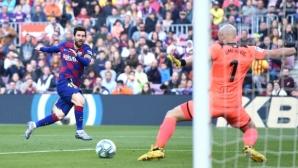 Барселона 5:0 Ейбар, Меси вкара 4, постигна пореден грандиозен рекорд