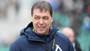 Хубчев: Видях, че някои не заслужават да бъдат в Левски