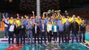 Марица отново започва с Перун за Купа България, лека промяна в регламента